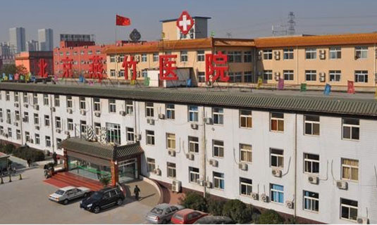 金州妇科医院